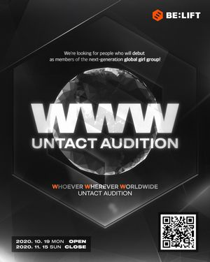 WWW Untact Audition